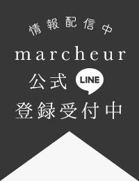 LINE予約 エステ 青山 外苑前 痩身 毛穴 人気 マルシュール marcheur